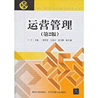 Operations Management (2nd Edition) Modern economics and management planning materials(Chinese Edition)