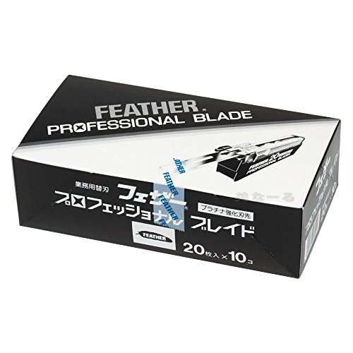 New FEATHER Professional Blade Artist Club PB-20 20blades x 10packs