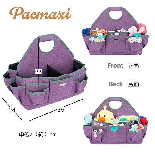 [Pacmaxi]おむつストッカー ベビー用品 収納/保管/持ち運び 周囲14個ポケット 折りたたみ 移動可の面ファスナー式の仕切り付 底板あり オムツ収納 (パープル)