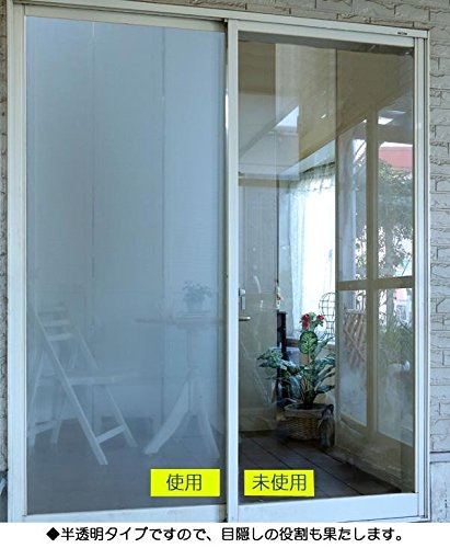 アキレス『窓ガラス用遮熱&UVカットフィルム』