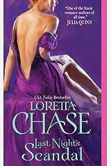 Last Night's Scandal (Carsington Family Series Book 5) Kindle Edition