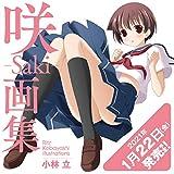 霞さん, 成長, 咲-Saki-, おっぱい 【咲】霞さんのおっぱいって成長しすぎじゃないですかね?