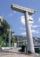 Hiroshima, then Nagasaki: Spokesman 146 (The Spokesman)