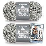Patons Kroy Socks Yarn, 2-Pack, Grey Marl Plus Pattern