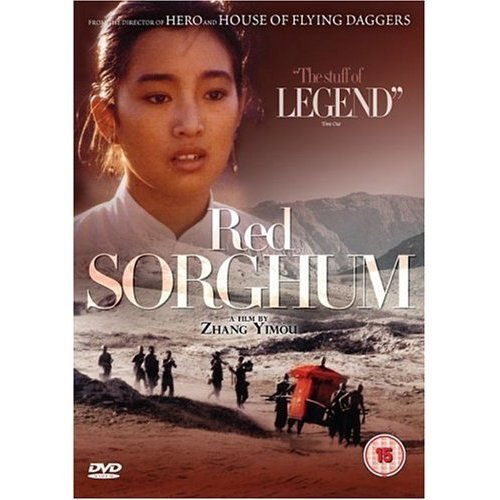 Sorgo Rojo / Red Sorghum ( Hong gao liang ) ( Het Rode korenveld ) [ Origen UK, Ningun Idioma Espanol ]