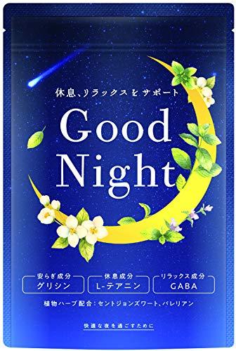 Night Good グリシン テアニン GABA セントジョーンズワート サプリ 30日分