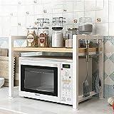 RUNWEI Horno de microondas Suministros de Cocina Estante de Almacenamiento de Acero Inoxidable Estante de Almacenamiento multifunción (Color : White, Size : Single Layer)