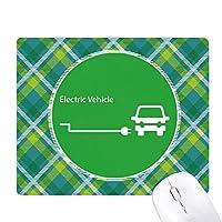 充電プラグエネルギー自動車の環境を保護する 緑の格子のピクセルゴムのマウスパッド