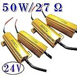 24V LEDウィンカー ハイフラ防止抵抗器 4個セット 50W 27Ω 金色/配線付き