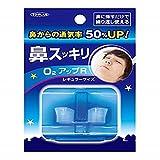TO-PLAN(トプラン) 鼻すっきりO2アップ レギュラー いびき防止