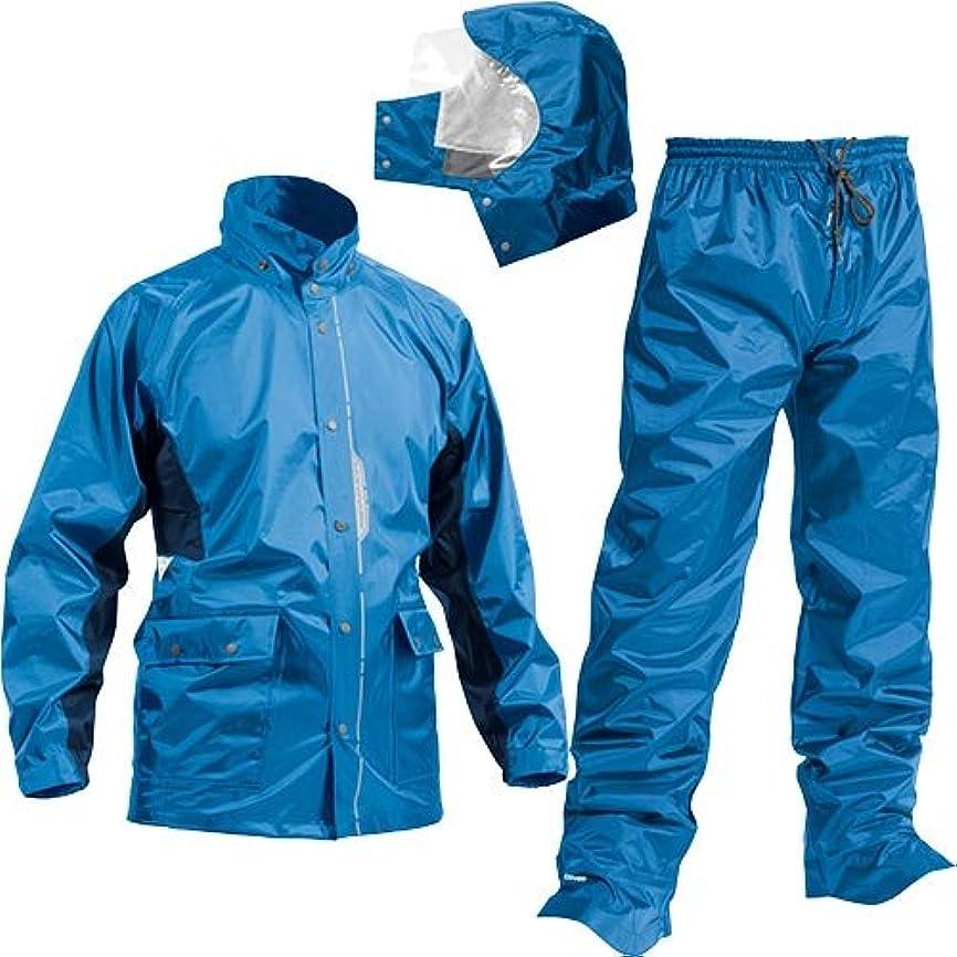 固有の生きる圧力マック セブン ポイント 全2色 5サイズ レインスーツ 上下 アクア ブルー EL 防水 2レイヤー 止水テープ AS-5800