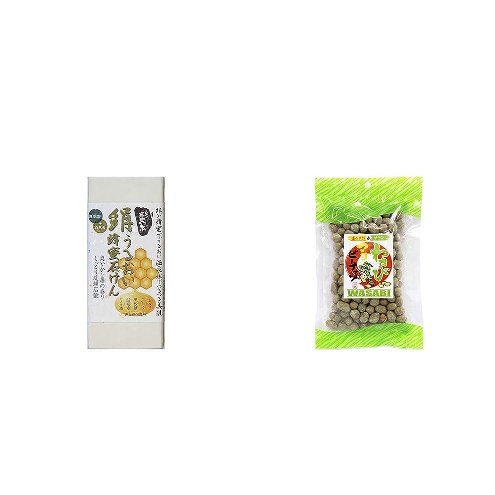 悪魔包帯不健全[2点セット] ひのき炭黒泉 絹うるおい蜂蜜石けん(75g×2)?わさびマヨピーナッツ(150g)