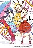 三ツ星カラーズ5 (電撃コミックスNEXT)