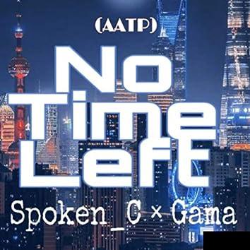No Time Left
