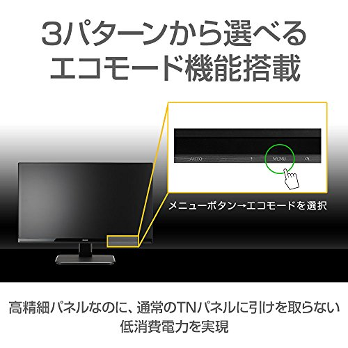 『iiyama モニター ディスプレイ XU2290HS-B2 (21.5インチ/フルHD/AH-IPS/HDMI,D-sub,DVI-D)』の9枚目の画像