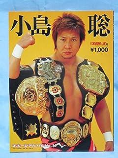 小島聡 (スポーツアルバム (No.14))