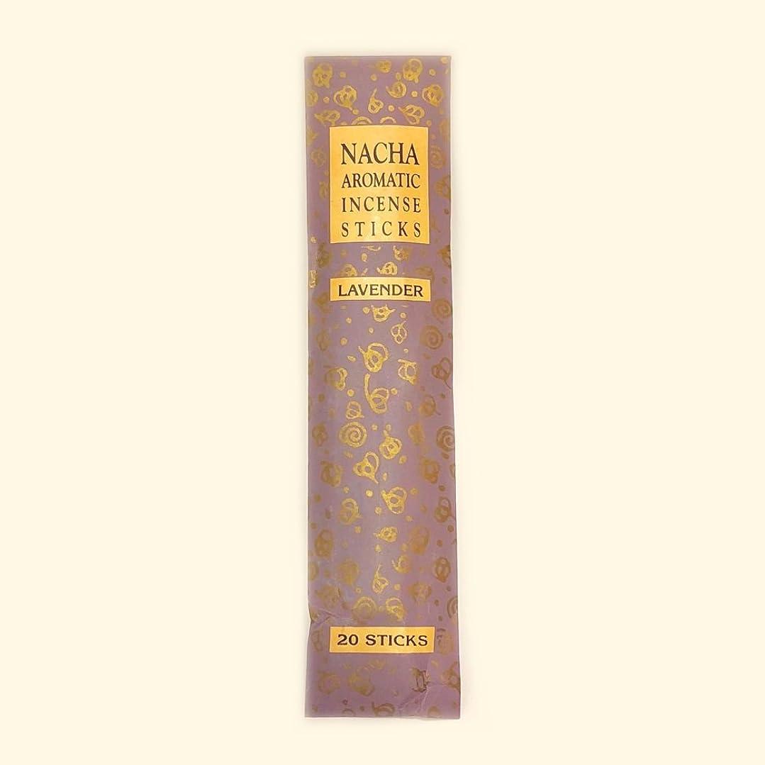 静的虐殺消費【NACHA】NACHA NATURALS インセンス ラベンダー