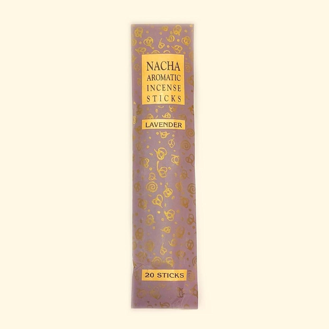 小説本を読むフィルタ【NACHA】NACHA NATURALS インセンス ラベンダー