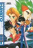 HAYATO 新世紀GPXサイバーフォミュラ・オリジナルコミック