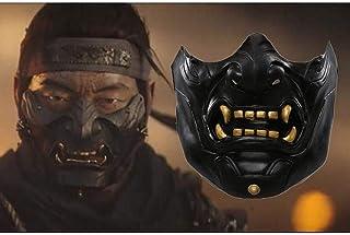Horror Masks Game Ghost of Tsushima Kamakura Samurai Mask Halloween Latex Half Face Masks Halloween Carnival Horror Costum...