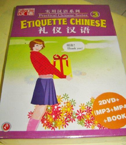 Chinesisch Kommunikationskurs für Anfänger: Etiquette Chinese - Practical Chinese Series 3 (Buch + 2 DVD + 1 CD mit MP3/MP4-Dateien)
