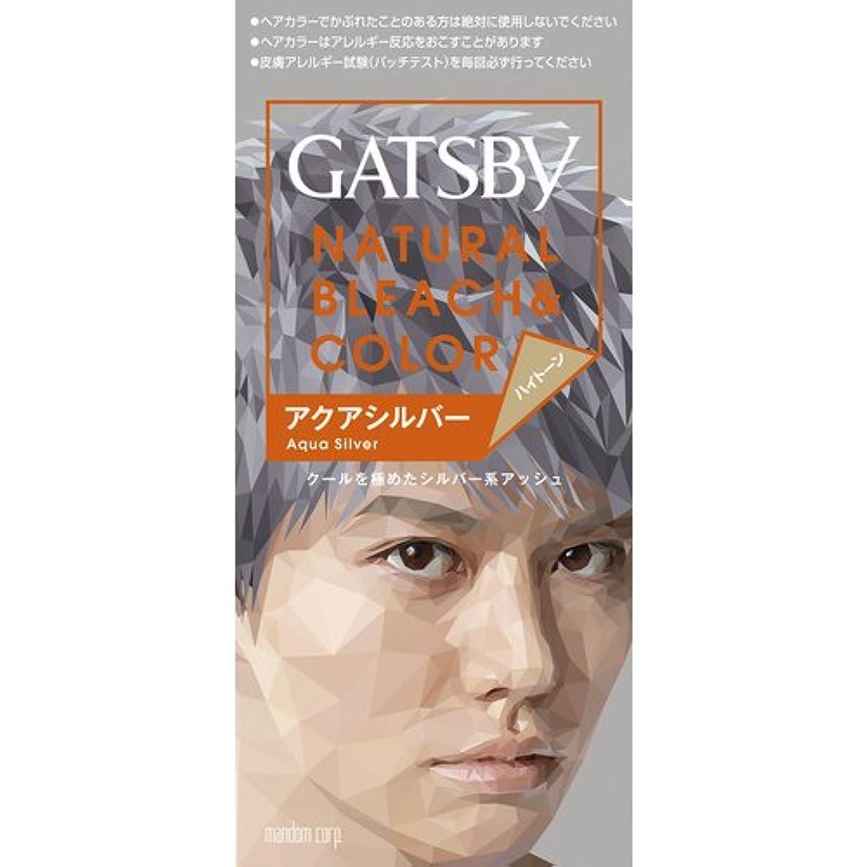 騒乱確実よく話されるギャツビー(GATSBY) ナチュラルブリーチカラー アクアシルバー 35g+70ml [医薬部外品]