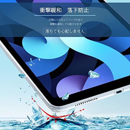 iPadAir10.9インチケース(第4世代)TopACE超スリムクリアTPUソフトtouchID対応ケース落下防止指紋防止耐スクラッチ全面保護iPadAir410.9ケース2020対応(クリア)