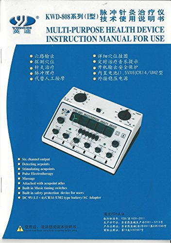 Multi-purpose Health Device Instruction Manual for Use in English and China, KWD 808