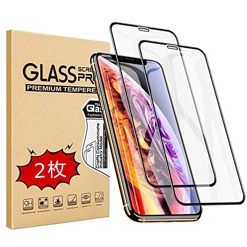 【2枚セット】iPhone11 Pro/iPhone XS ガラスフイルム iPhone X 強化ガラス【日本製素材旭硝子製】 6Dラウンドエッジ加工/業界最高硬度9H/高透過率/3D Touch対応/自動吸着/気泡ゼロ アイフォンXS ガラスフィルム アイフォンX 全面保護 iPhone 10強化ガラス液晶保護フイルム 全面フイルムカバー 5.8インチ対応 ブラック