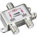 エスエスエーサービス アンテナ2分配器 [ 地デジ/BS/CS放送対応・全端子電流通過型 ] STV-12S