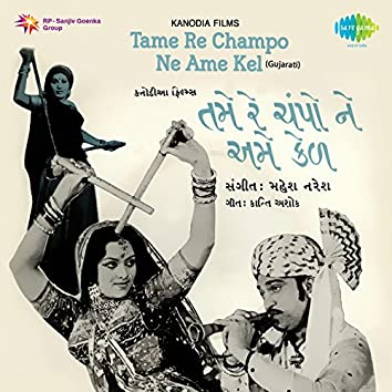 Tame Re Champo Ne Ame Kel (Original Motion Picture Soundtrack)