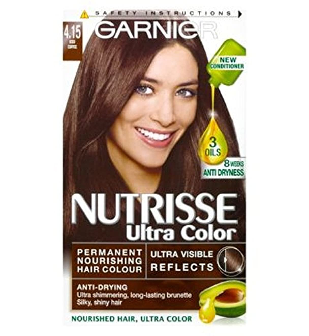 情緒的展開する教えてGarnier Nutrisse Ultra Permanent Colour 4.15 Iced Coffee - ガルニエNutrisse超永久色4.15アイスコーヒー (Garnier) [並行輸入品]