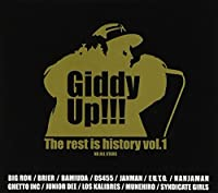 GIDDY UP!!!-NB ALL STARS '05-
