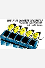 The Five Chinese Brothers (Paperstar) Paperback