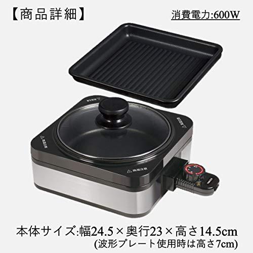 [山善] ホットプレート 着脱式 グリル鍋 1人用 波型プレート&鍋プレート付 シルバー YHC-W600(S) [メーカー保証1年]
