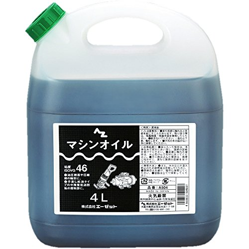 AZ(エーゼット) マシンオイル [ISO VG46] 4L A504