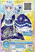 アイカツオンパレード! OPPR3-14 PR ロゼッタソーンスカート