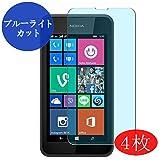 VacFun Lot de 4 Anti Lumière Bleue Film de Protection d'écran pour Nokia Lumia 530 sans Bulles, Auto-Cicatrisant (Non vitre Verre trempé) Anti Blue Ray/Light