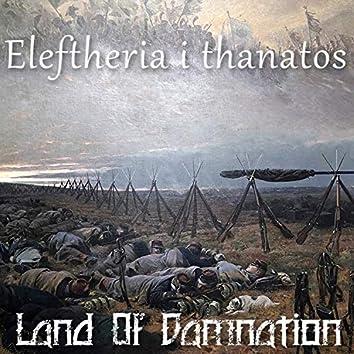 Eleftheria I Thanatos