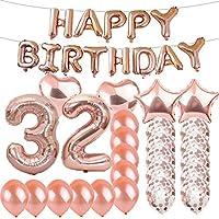 スイートな32歳の誕生日デコレーション パーティー用品 ローズゴールド数字32バルーン 32歳のアルミ箔マイラーバルーン ラテックスバルーンデコレーション 32歳の誕生日プレゼントに最適 女の子 レディース メンズ 写真撮影小道具