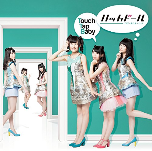 Touch Tap Baby *CD+DVD