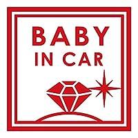 imoninn BABY in car ステッカー 【シンプル版】 No.26 ダイアモンド (赤色)