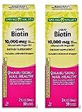 Spring Valley Liquid Biotin 10,000 mcg Argan Oil Hair, Skin, Nail Health, 2 fl oz (Pack of 2)