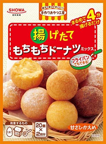 昭和 揚げたてもちもちドーナツミックス 220g×6個