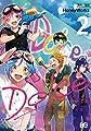 Dolce ~底辺アイドルの日常~ (2) (B's-LOG COMICS)