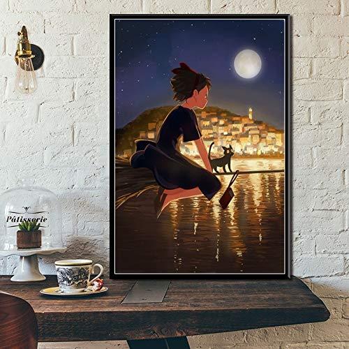 YuanMinglu Lieferservice Klassische Zeichentrickfilm heiße japanische Anime Kunstdruck Leinwand Poster Wand Wohnkultur Wandbild rahmenlose Malerei 50x70cm