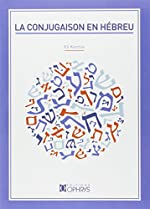La conjugaison en hébreu d'Eli Korchia