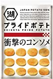 湖池屋 KOIKEYA Pride POTATO衝撃のコンソメ 58g ×12袋