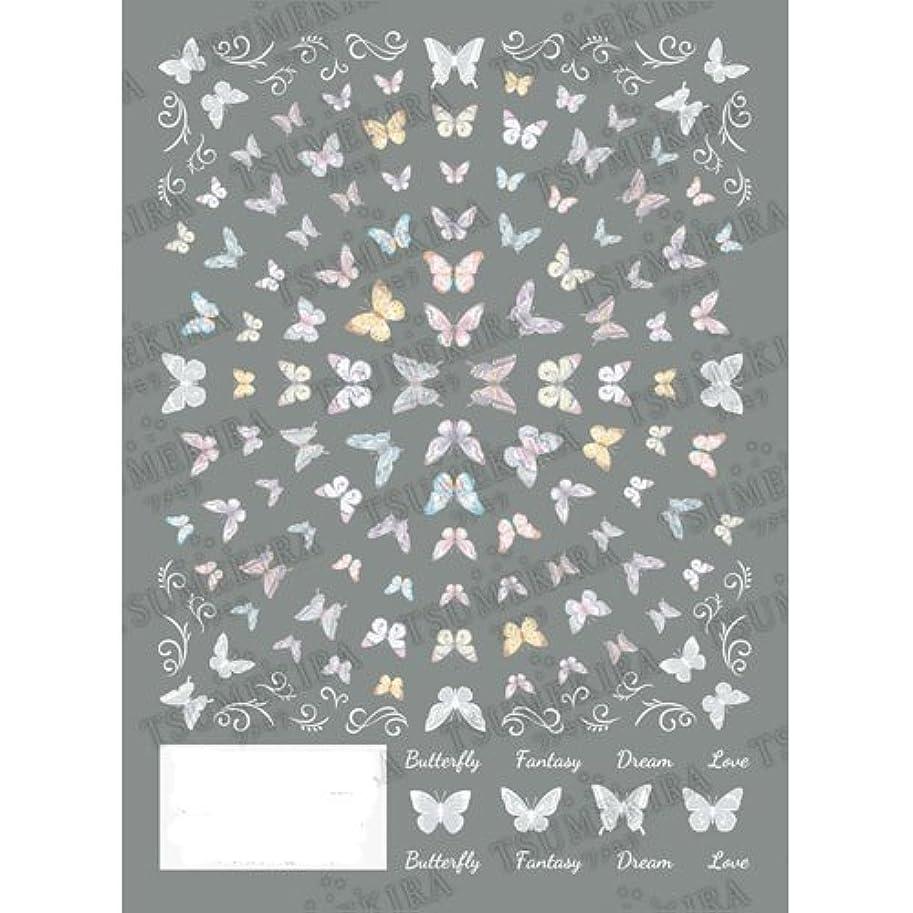 ツメキラ ネイル用シール ハ゛タフライ ヘ゜ールカラー&ホワイト NN--BUT-201