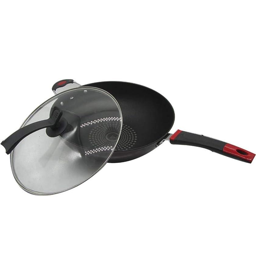 カメ高度飽和するTopFires フライパン 32cm IH対応 取っ手つき 焦げ付きにくい 軽量 炒め鍋
